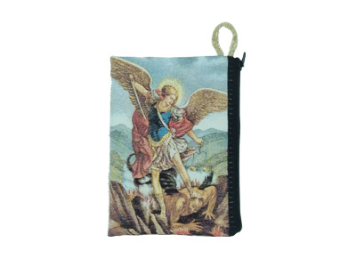 Best Pouches For Rosaries 370112